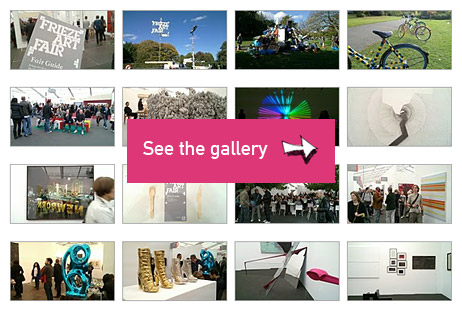 See the gallery